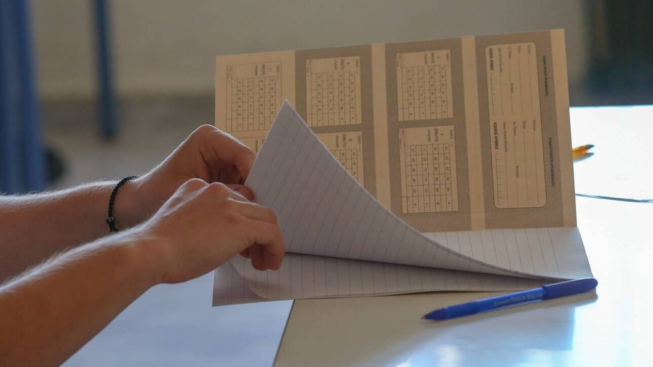 10 tips για τη σωστή διαχείριση του γραπτού στις εξετάσεις